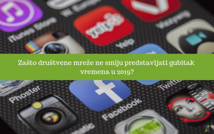 Zašto društvene mreže ne smiju predstavljati gubitak vremena u 2019?