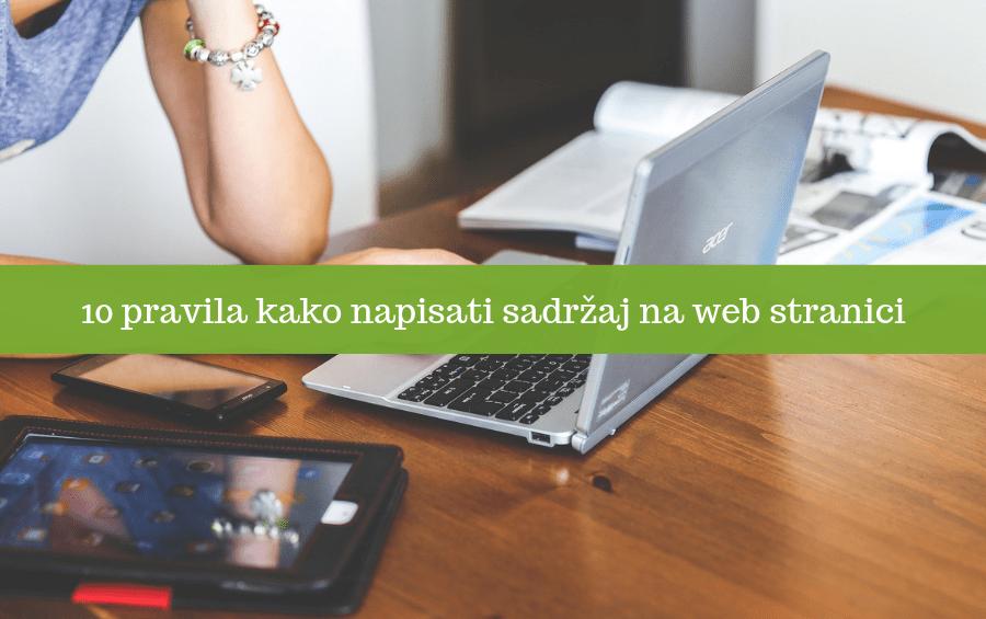 10 pravila kako napisati sadržaj na web stranici